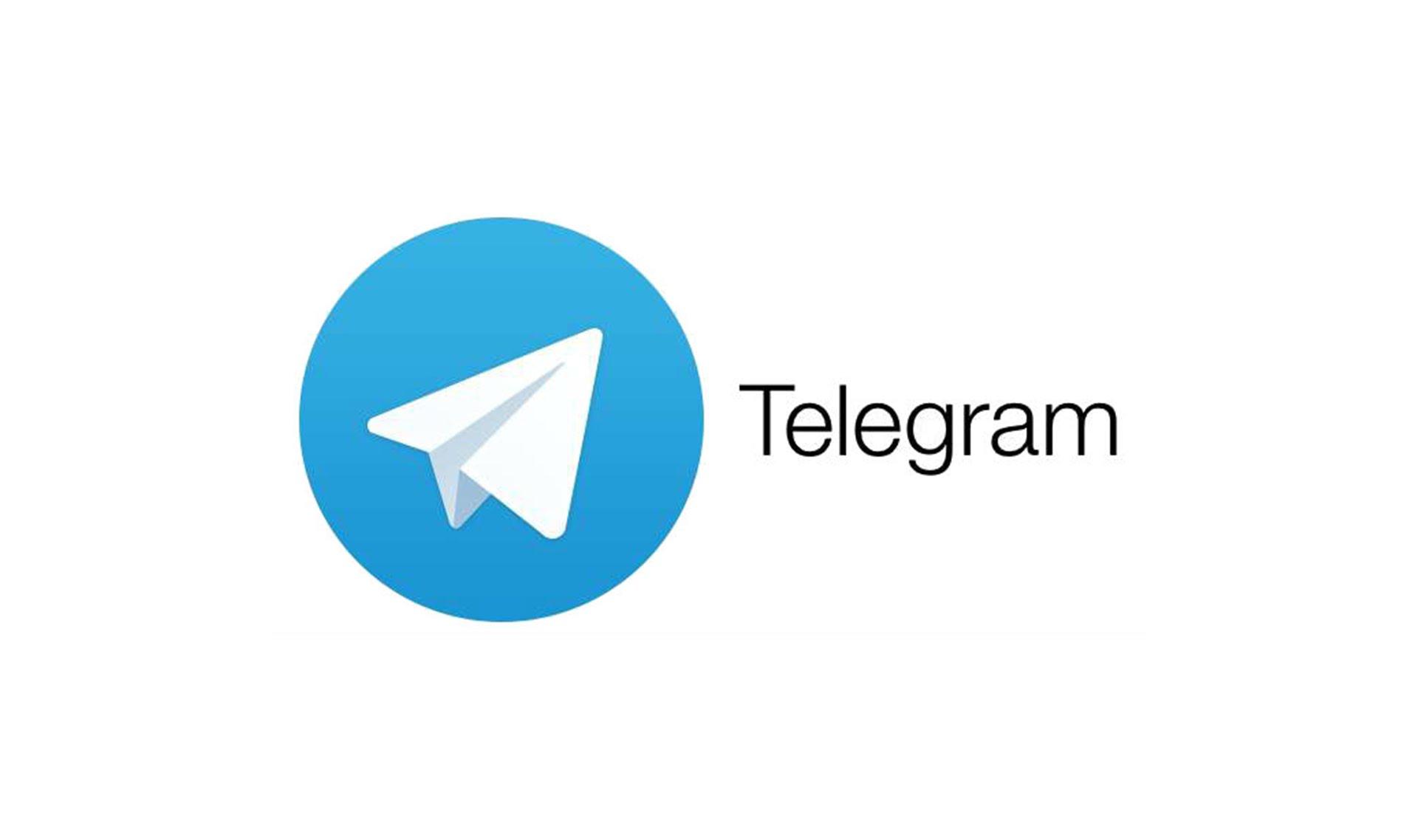 Junio en Docentes en linea: Por qué usar Telegram en el aula